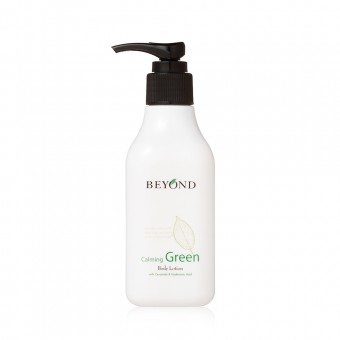 Beyond Calming Green Body Lotion